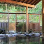 鶯宿温泉の川長山荘に日帰り入浴へ行ってみたので口コミを書いていく