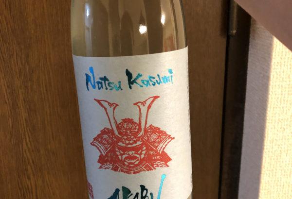赤武の限定純米酒夏霞が手に入ったので飲んでみたレビュー記事