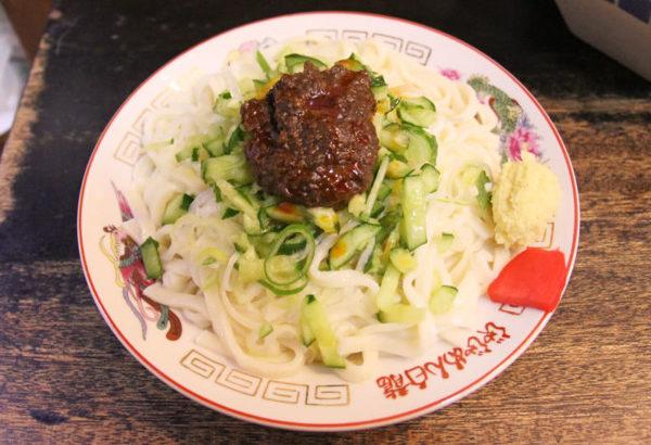 盛岡三大麺じゃじゃ麺の食べ方を覚えたら思った以上においしかった件