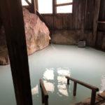岩手県八幡平市にある松川温泉松楓荘の秘湯感が半端ないので大量の画像と共にお届けします